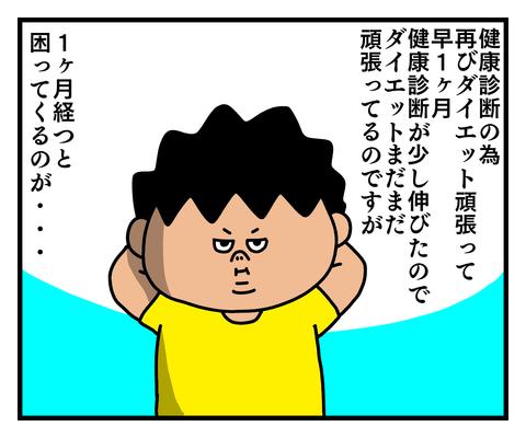 IMG_3735