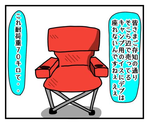 IMG_3381