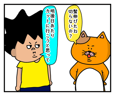 IMG_3136