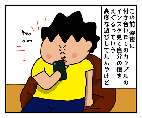 IMG_3426