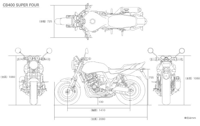 CB400SB(NC42)とCBR400R(NC56)の散在禄 : CB400SF/SBのサイズ…