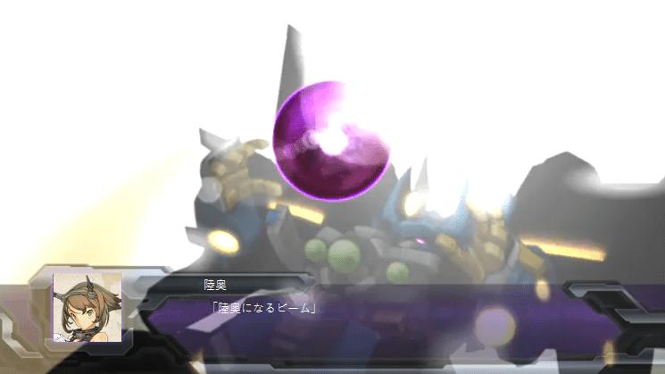 【艦これ】むしゃくしゃしたので妙高さんに超級覇王電影弾を撃ってもらってみた【畫像】 : 青葉通信 ...