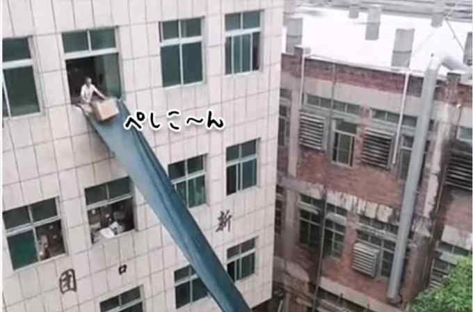 ビルの4階からストレートにトラックに荷物を積み込む方法