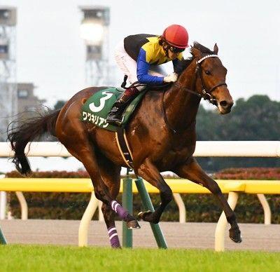 1 競馬 ワグネリアン2