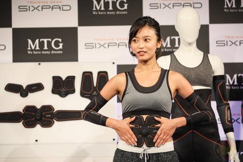 MTG-SIXPAD-New-Products-KojiRuri-Ishikawa-66