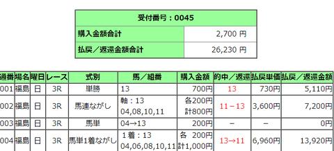 2020-11-17_14h04_27