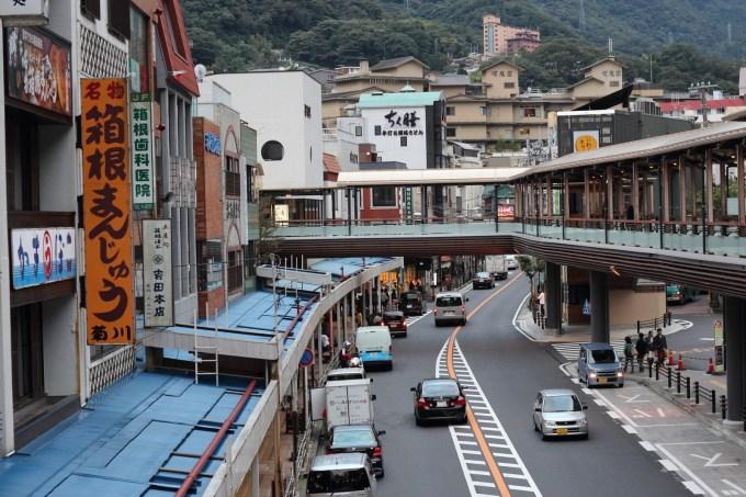 「箱根湯本」の画像検索結果