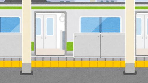 bg_eki_homedoor_train_open