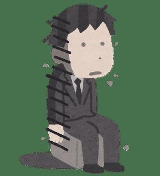 yaruki_moetsuki_businessman