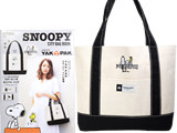 SNOOPY(TM) CITY BAG BOOK produced by YAK PAK 《付録》 スヌーピーの自立するバッグ