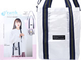 earth music&ecology CLEAR SHOULDER BAG BOOK 《付録》 クリアショルダーバッグ