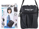 Reebok CLASSIC SHOULDER BAG BOOK 《付録》 ショルダーバッグ&カラビナ