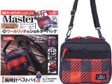 Mono Master (モノマスター) 2020年 01月号 《付録》 ウールリッチのショルダーバッグ