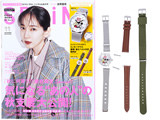 SPRiNG (スプリング) 2019年 11月号増刊 《付録》 シルバーカラーが洒落てる!ミッキーマウス腕時計