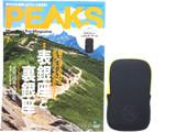 PEAKS (ピークス) 2018年 07月号 《付録》 ネオプレン・ショルダーケース