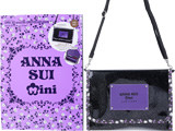 ANNA SUI mini 10th ANNIVERSARY BOOK キラキラマルチバッグVer. 《付録》 お財布みたいに使えるキラキラマルチバッグ