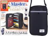 Mono Master (モノマスター) 2019年 11月号 《付録》 ビーミング by ビームスの有能ショルダー&ウエストバッグ