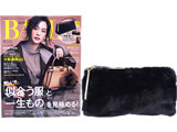 BAILA (バイラ) 2020年 01月号 《付録》 美容家 神崎 恵 プロデュース 大人のふわふわエコファークラッチ