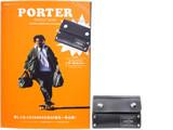 PORTER PERFECT BOOK PORTER/TANKER 35th Anniversary 《付録》 レザーIDホルダー