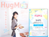 ハグマグドットVol.23 《付録》 SHIPS HAPPYレジャーシート