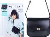 aquagirl 3Way Shoulder Bag Book 《付録》 3Wayショルダーバッグ