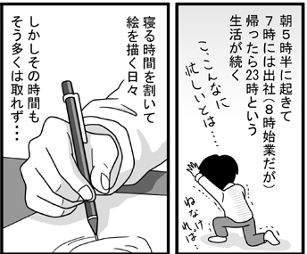 140202-3