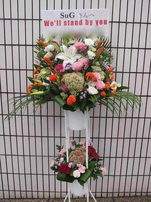 スタンド花 スタンドフラワー フラスタ カノシェ64999