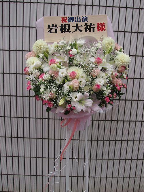 スタンド花 スタンドフラワー フラスタ カノシェ65465