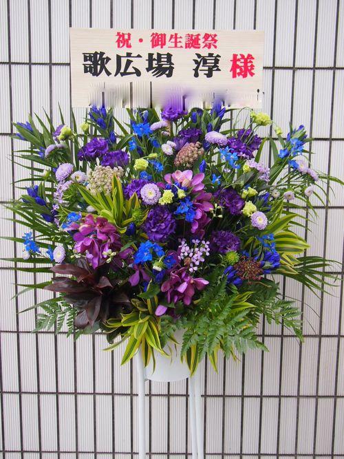 スタンド花 スタンドフラワー フラスタ カノシェ65080