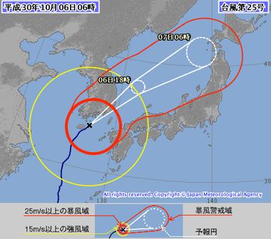 台風第25号 (コンレイ)1825-00