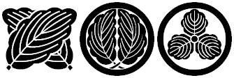 家紋の真実:2009年05月 - livedoor Blog(ブログ)
