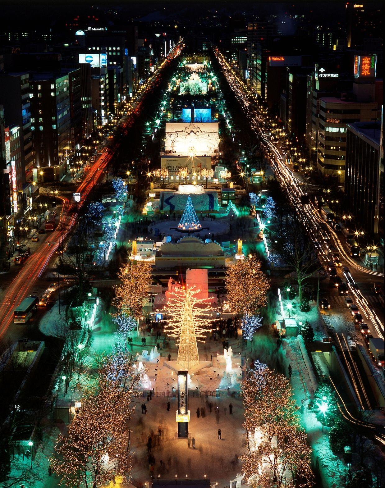 札幌雪祭り:北海道 旅行 北海道へ行こう