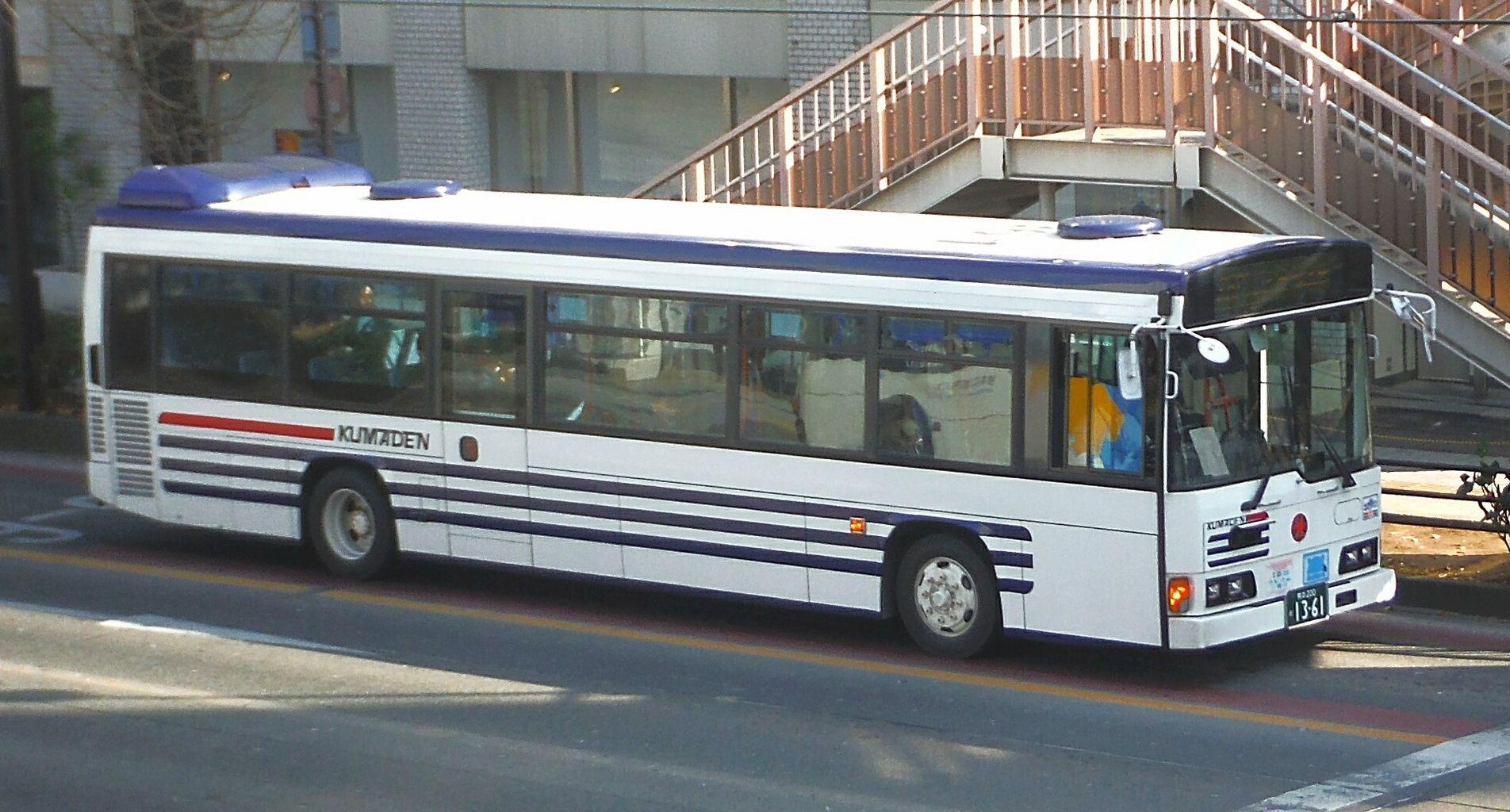 熊本電気鉄道 熊本200か1361 : ?BUS畫像館熊本??今年もご愛顧ありがとうございました。來る2021年も ...