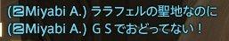 ffxiv_20181016_224852