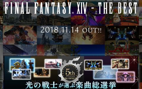 2018-10-18 (1)