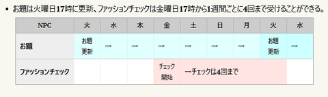 2018-10-08 (9)