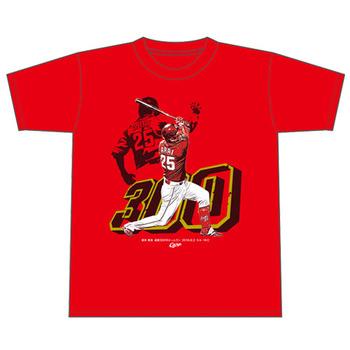新井貴浩300本塁打記念Tシャツ1
