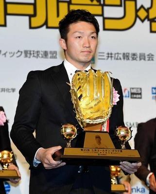 2016ゴールデングラブ賞8