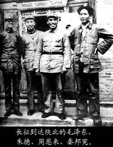 KO-TAの備忘録:1935遵義會議.八・一宣言