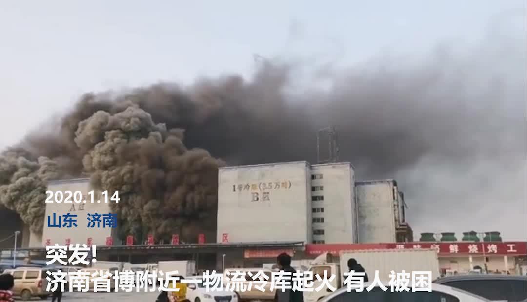 中國の物流センター,大爆発 : なんJ 野球をまとめてみたよ