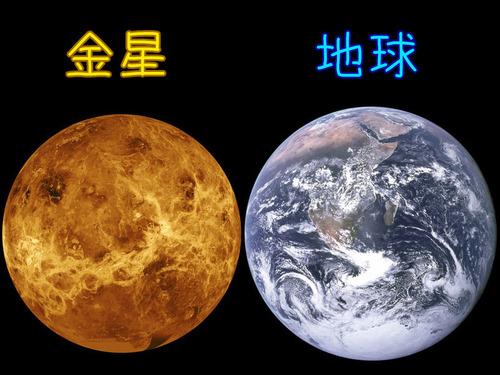 金星と地球の宇宙バレエ00