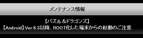 Baidu IME_2013-12-16_19-18-15