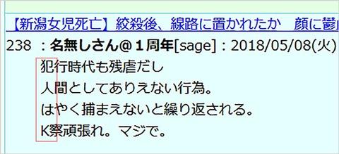 5e897b71-s.jpg?resize=480%2C219