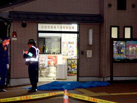 彦根警察官射殺事件、19歳少年巡査に殺害された井本光警部に衝撃事実…(※画像あり)