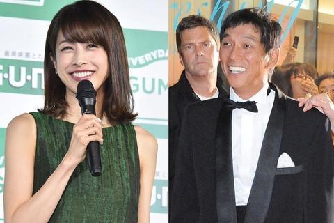 【愕然】明石家さんま、加藤綾子を抱きたい理由wwwwww