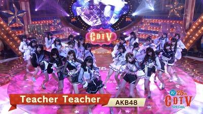 AKB48新曲「Teacher Teacher」テレビ初披露、感想スレ 「韓国のうたみたい」「歌詞が気持ち悪い」「これを10代の子に歌わせていることが問題にならない日本」https://rosie.2ch.net/test/read.cgi/akb/1523104127/
