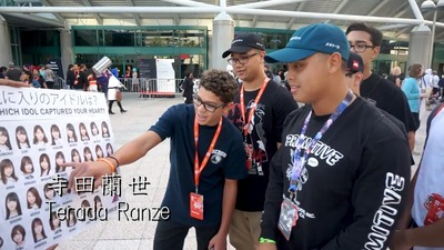 ANIME EXPOでアメリカ人に乃木坂46の好きなメンバーを聞いてみたhttp://mevius.2ch.net/test/read.cgi/nogizaka/1500648214/
