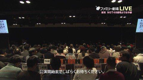 NGT48劇場公演帽子脱げhttps://shiba.2ch.net/test/read.cgi/akb/1493878624/