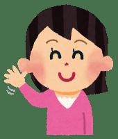byebye_girl