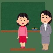 school_kokuban_happyou_tenkousei_girl